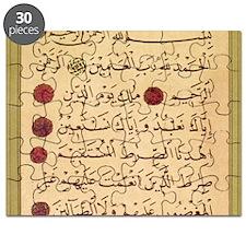 aziz_effendi_alfatiha_gold_sq2 Puzzle