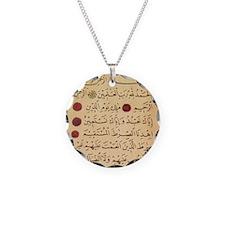 aziz_effendi_alfatiha_gold_s Necklace