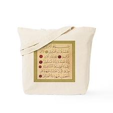 aziz_effendi_alfatiha_gold_sq2 Tote Bag