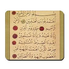 aziz_effendi_alfatiha_gold_sq2 Mousepad