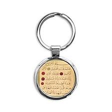 aziz_effendi_alfatiha_gold_sq2 Round Keychain