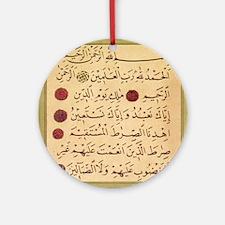 aziz_effendi_alfatiha_gold_sq2 Round Ornament