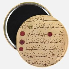 aziz_effendi_alfatiha_gold_sq2 Magnet