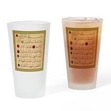 aziz_effendi_alfatiha_gold_sq2 Drinking Glass
