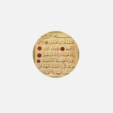 aziz_effendi_alfatiha_gold_sq2 Mini Button