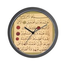 aziz_effendi_alfatiha_gold_sq2 Wall Clock