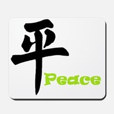 peace1 Mousepad