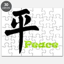 peace1 Puzzle