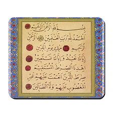 aziz_effendi_alfatiha_sq2 Mousepad