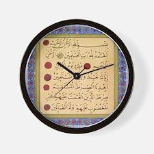 aziz_effendi_alfatiha_sq2 Wall Clock