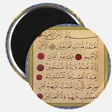 aziz_effendi_alfatiha_sq2 Magnet