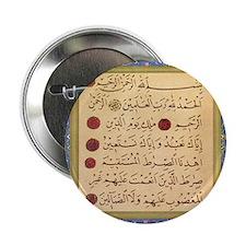 """aziz_effendi_alfatiha_sq2 2.25"""" Button"""