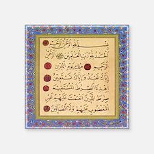 """aziz_effendi_alfatiha_sq2 Square Sticker 3"""" x 3"""""""