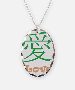 love1 Necklace