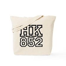 Hong Kong tee shirt - HK 852 Tote Bag