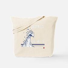 00151 Tote Bag