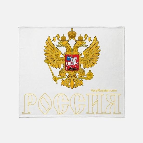 russian_eagle_white Throw Blanket