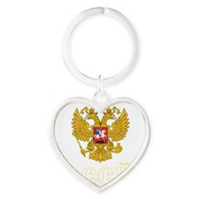 russian_eagle_white Heart Keychain