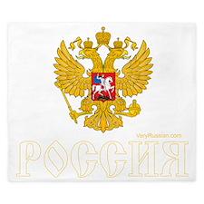 russian_eagle_white King Duvet