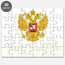 russian_eagle_white Puzzle