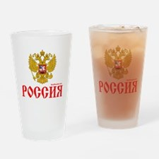 russian_eagle_n2 Drinking Glass