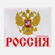 russian_eagle_n2 Throw Blanket