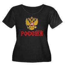 russian_ Women's Plus Size Dark Scoop Neck T-Shirt