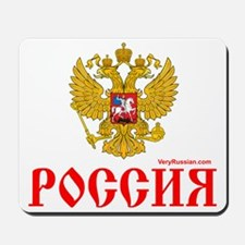 russian_eagle_n2 Mousepad