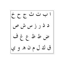 """alphabet Square Sticker 3"""" x 3"""""""