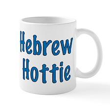 Hebrew Hottie Mugs