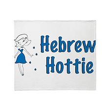 Hebrew Hottie Throw Blanket
