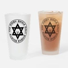 TJSMWS Drinking Glass