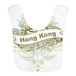 Buddha Hong Kong Bib