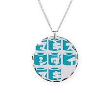 I love Roll-Sushi Katakana Necklace Circle Charm