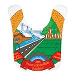 Laos Coat Of Arms Bib