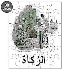 zakat Puzzle
