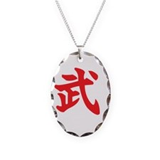 HWLogoRed2 Necklace