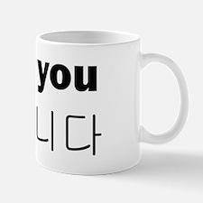 2-thank you Mug