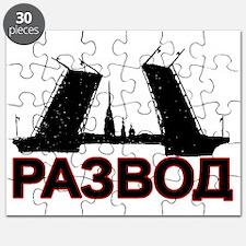 X09 Puzzle