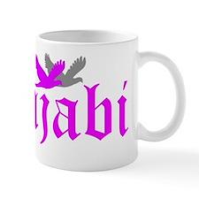 Punjabi pink Mug