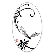 dragonfly Decal