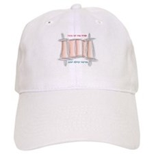 Tora Tziva Baseball Cap
