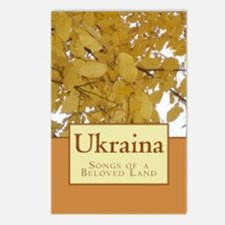 UkrainaCover Postcards (Package of 8)