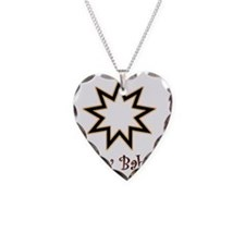 Radiant Baby Bahai Necklace