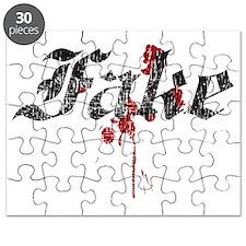 Fake Puzzle