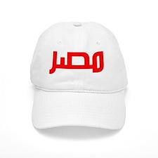 masr Baseball Cap