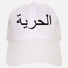 Freedom in Black Baseball Baseball Cap