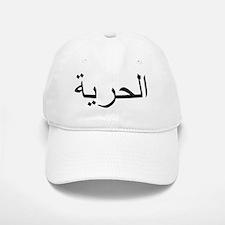 Freedom in Black Cap