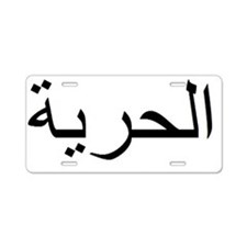 Freedom in Black Aluminum License Plate