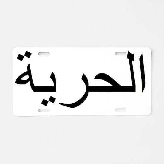 Freedom in Black Aluminum License Plate
